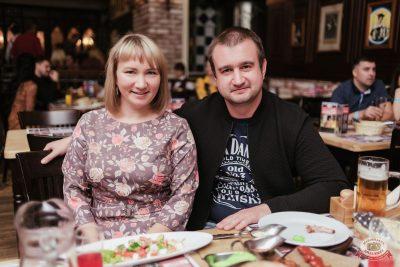 Ёлка, 23 октября 2019 - Ресторан «Максимилианс» Челябинск - 39