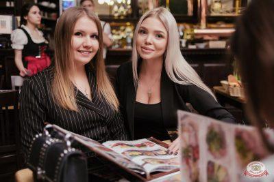 Ёлка, 23 октября 2019 - Ресторан «Максимилианс» Челябинск - 43