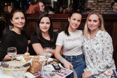 Ёлка, 23 октября 2019 - Ресторан «Максимилианс» Челябинск - 44