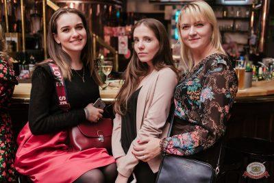 Ёлка, 23 октября 2019 - Ресторан «Максимилианс» Челябинск - 45
