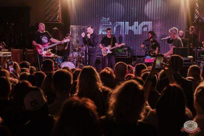 Ёлка, 23 октября 2019 - Ресторан «Максимилианс» Челябинск - 6