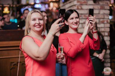 Ёлка, 23 октября 2019 - Ресторан «Максимилианс» Челябинск - 9