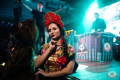 «Дыхание ночи»: party a la russe, 25 октября 2019 - Ресторан «Максимилианс» Челябинск - 11
