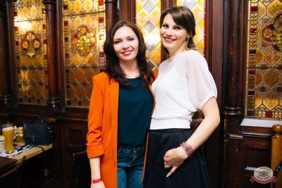 «Дыхание ночи»: party a la russe, 25 октября 2019 - Ресторан «Максимилианс» Челябинск - 14