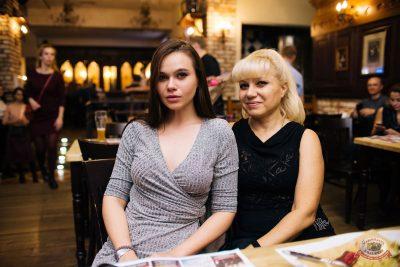 «Дыхание ночи»: party a la russe, 25 октября 2019 - Ресторан «Максимилианс» Челябинск - 16