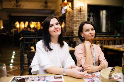 «Дыхание ночи»: party a la russe, 25 октября 2019 - Ресторан «Максимилианс» Челябинск - 18