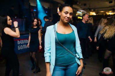 «Дыхание ночи»: party a la russe, 25 октября 2019 - Ресторан «Максимилианс» Челябинск - 20