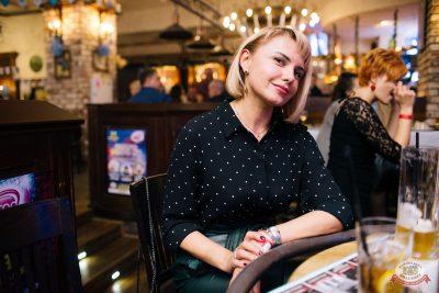 «Дыхание ночи»: party a la russe, 25 октября 2019 - Ресторан «Максимилианс» Челябинск - 22