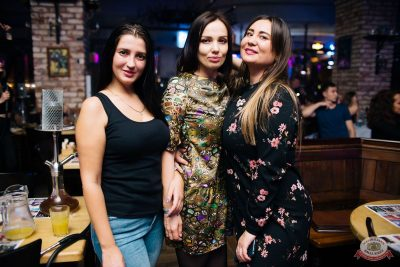 «Дыхание ночи»: party a la russe, 25 октября 2019 - Ресторан «Максимилианс» Челябинск - 26