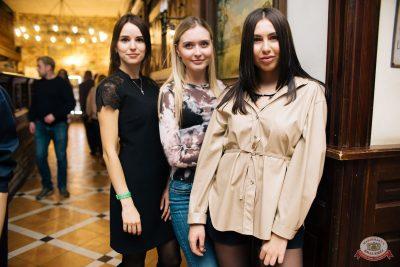 «Дыхание ночи»: party a la russe, 25 октября 2019 - Ресторан «Максимилианс» Челябинск - 28