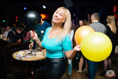 «Дыхание ночи»: party a la russe, 25 октября 2019 - Ресторан «Максимилианс» Челябинск - 31