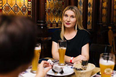 «Дыхание ночи»: party a la russe, 25 октября 2019 - Ресторан «Максимилианс» Челябинск - 33