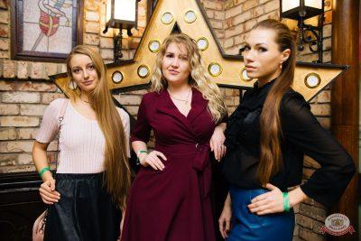 «Дыхание ночи»: party a la russe, 25 октября 2019 - Ресторан «Максимилианс» Челябинск - 34