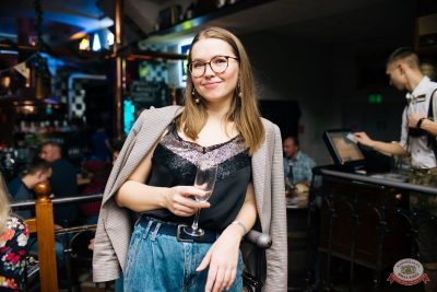 «Дыхание ночи»: party a la russe, 25 октября 2019 - Ресторан «Максимилианс» Челябинск - 37