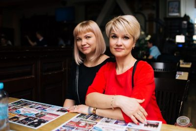 «Дыхание ночи»: party a la russe, 25 октября 2019 - Ресторан «Максимилианс» Челябинск - 40