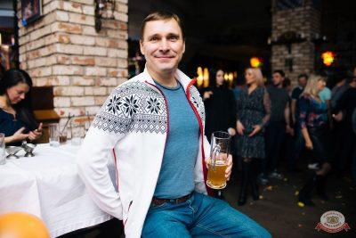 «Дыхание ночи»: party a la russe, 25 октября 2019 - Ресторан «Максимилианс» Челябинск - 41