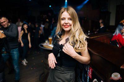 «Дыхание ночи»: party a la russe, 25 октября 2019 - Ресторан «Максимилианс» Челябинск - 45