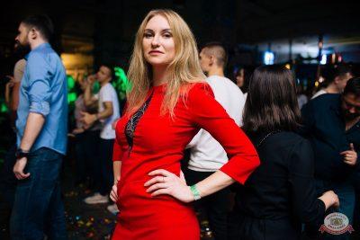«Дыхание ночи»: party a la russe, 25 октября 2019 - Ресторан «Максимилианс» Челябинск - 47
