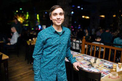 «Дыхание ночи»: party a la russe, 25 октября 2019 - Ресторан «Максимилианс» Челябинск - 49