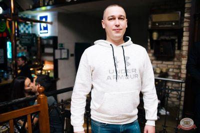 «Дыхание ночи»: party a la russe, 25 октября 2019 - Ресторан «Максимилианс» Челябинск - 50