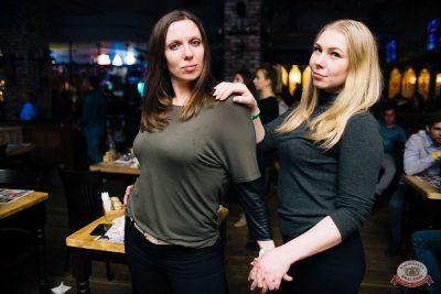 «Дыхание ночи»: party a la russe, 25 октября 2019 - Ресторан «Максимилианс» Челябинск - 51