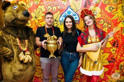 «Дыхание ночи»: party a la russe, 25 октября 2019 - Ресторан «Максимилианс» Челябинск - 6