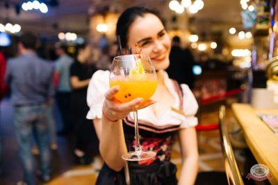 «Дыхание ночи»: party a la russe, 25 октября 2019 - Ресторан «Максимилианс» Челябинск - 9