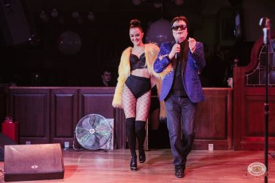 Вечеринка «Ретро FM»: Lian Ross, Patty Ryan, Fancy, 31 октября 2019 - Ресторан «Максимилианс» Челябинск - 12