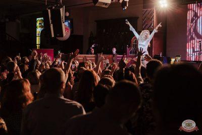 Вечеринка «Ретро FM»: Lian Ross, Patty Ryan, Fancy, 31 октября 2019 - Ресторан «Максимилианс» Челябинск - 15