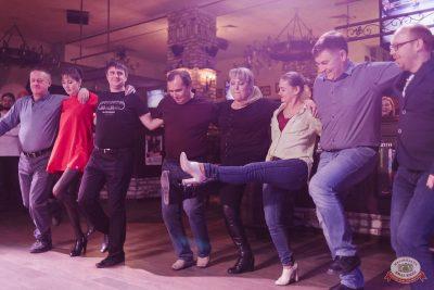 Вечеринка «Ретро FM»: Lian Ross, Patty Ryan, Fancy, 31 октября 2019 - Ресторан «Максимилианс» Челябинск - 2