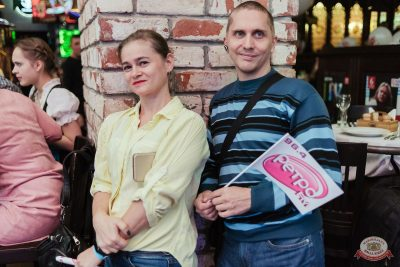 Вечеринка «Ретро FM»: Lian Ross, Patty Ryan, Fancy, 31 октября 2019 - Ресторан «Максимилианс» Челябинск - 20