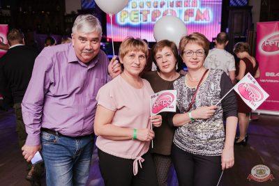 Вечеринка «Ретро FM»: Lian Ross, Patty Ryan, Fancy, 31 октября 2019 - Ресторан «Максимилианс» Челябинск - 22