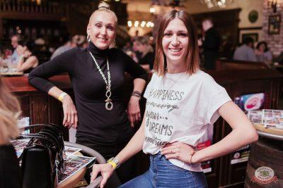 Вечеринка «Ретро FM»: Lian Ross, Patty Ryan, Fancy, 31 октября 2019 - Ресторан «Максимилианс» Челябинск - 24