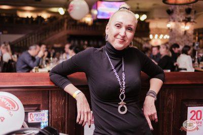 Вечеринка «Ретро FM»: Lian Ross, Patty Ryan, Fancy, 31 октября 2019 - Ресторан «Максимилианс» Челябинск - 25