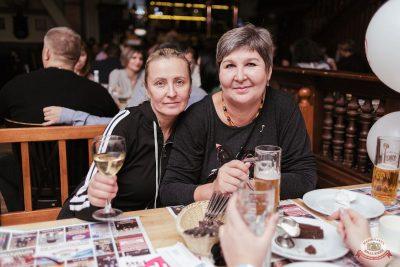 Вечеринка «Ретро FM»: Lian Ross, Patty Ryan, Fancy, 31 октября 2019 - Ресторан «Максимилианс» Челябинск - 27