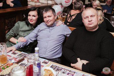 Вечеринка «Ретро FM»: Lian Ross, Patty Ryan, Fancy, 31 октября 2019 - Ресторан «Максимилианс» Челябинск - 29