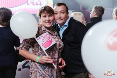 Вечеринка «Ретро FM»: Lian Ross, Patty Ryan, Fancy, 31 октября 2019 - Ресторан «Максимилианс» Челябинск - 33