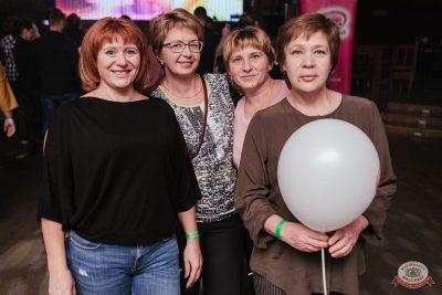 Вечеринка «Ретро FM»: Lian Ross, Patty Ryan, Fancy, 31 октября 2019 - Ресторан «Максимилианс» Челябинск - 35