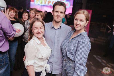 Вечеринка «Ретро FM»: Lian Ross, Patty Ryan, Fancy, 31 октября 2019 - Ресторан «Максимилианс» Челябинск - 36