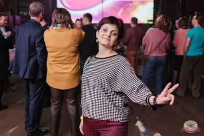 Вечеринка «Ретро FM»: Lian Ross, Patty Ryan, Fancy, 31 октября 2019 - Ресторан «Максимилианс» Челябинск - 37