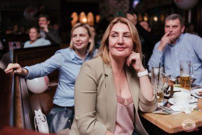 Вечеринка «Ретро FM»: Lian Ross, Patty Ryan, Fancy, 31 октября 2019 - Ресторан «Максимилианс» Челябинск - 39