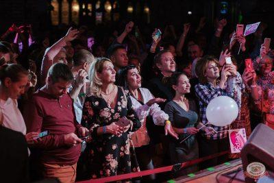 Вечеринка «Ретро FM»: Lian Ross, Patty Ryan, Fancy, 31 октября 2019 - Ресторан «Максимилианс» Челябинск - 40