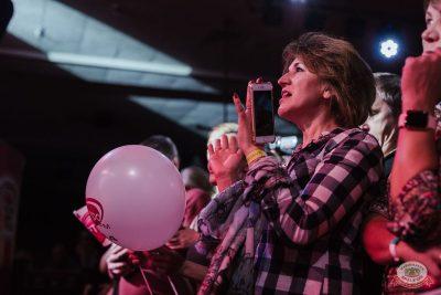 Вечеринка «Ретро FM»: Lian Ross, Patty Ryan, Fancy, 31 октября 2019 - Ресторан «Максимилианс» Челябинск - 41