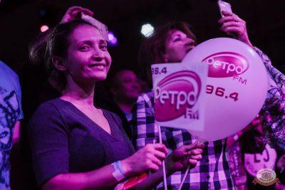 Вечеринка «Ретро FM»: Lian Ross, Patty Ryan, Fancy, 31 октября 2019 - Ресторан «Максимилианс» Челябинск - 42