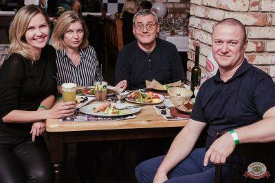 Вечеринка «Ретро FM»: Lian Ross, Patty Ryan, Fancy, 31 октября 2019 - Ресторан «Максимилианс» Челябинск - 43