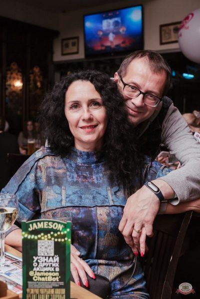 Вечеринка «Ретро FM»: Lian Ross, Patty Ryan, Fancy, 31 октября 2019 - Ресторан «Максимилианс» Челябинск - 44
