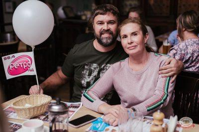 Вечеринка «Ретро FM»: Lian Ross, Patty Ryan, Fancy, 31 октября 2019 - Ресторан «Максимилианс» Челябинск - 45