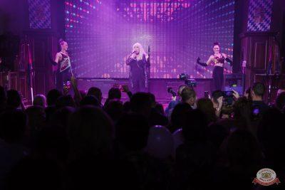 Вечеринка «Ретро FM»: Lian Ross, Patty Ryan, Fancy, 31 октября 2019 - Ресторан «Максимилианс» Челябинск - 6