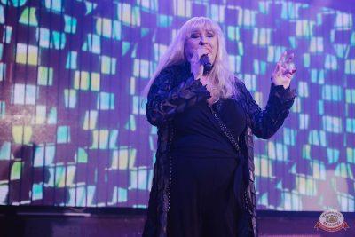 Вечеринка «Ретро FM»: Lian Ross, Patty Ryan, Fancy, 31 октября 2019 - Ресторан «Максимилианс» Челябинск - 7