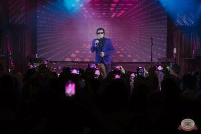 Вечеринка «Ретро FM»: Lian Ross, Patty Ryan, Fancy, 31 октября 2019 - Ресторан «Максимилианс» Челябинск - 8